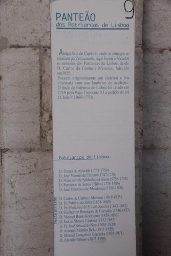 _MG_5163 Igreja de São Vicente de Fora