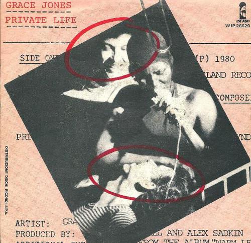 Grace Jones – Private Life.jpg