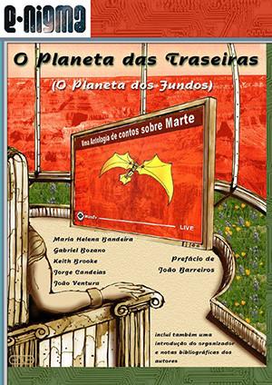 O Planeta das Traseiras