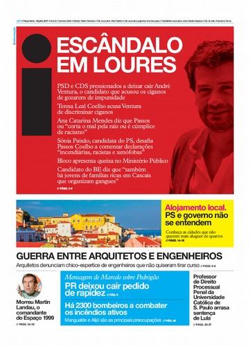 capa_jornal_i_18_07_2017.jpg