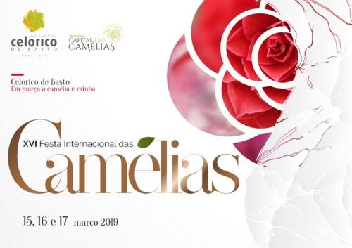 Celorico de Basto 2019 - 15 a 17 Março - XVI Expo
