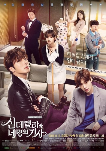 Cinderella_and_Four_Knights-p2.jpg