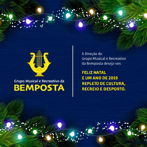 Boas_Festas_GMRB_2018.jpg