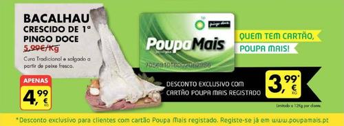 Pupa Mais - Pingo Doce