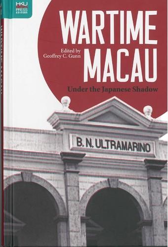 Wartime Macau.jpg