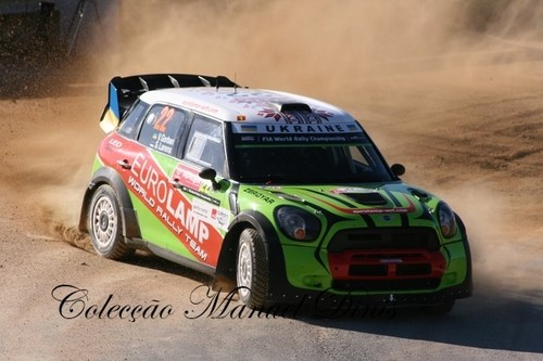 Rally de Portigal 2017 (59).JPG