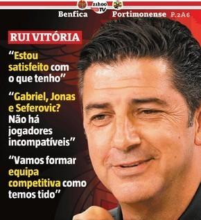 Rui_Vitória_Benfica_Portimonense.jpg
