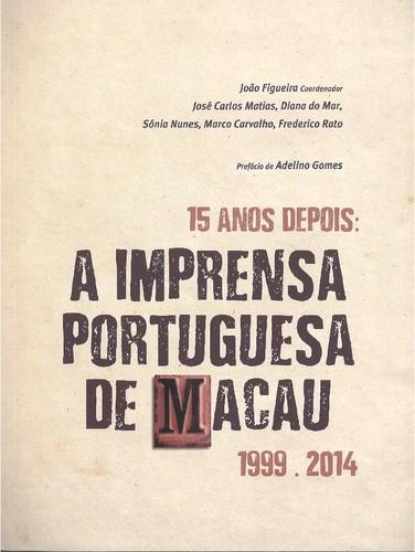 A imprensa portuguesa de Macau.jpg