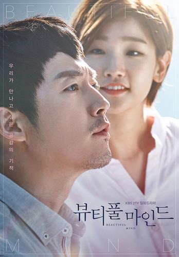 Beautiful_Mind_(Korean_Drama)-p1.jpg