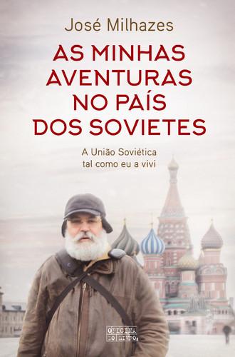 500_9789897416590_as_minhas_aventuras_no_pais_dos_