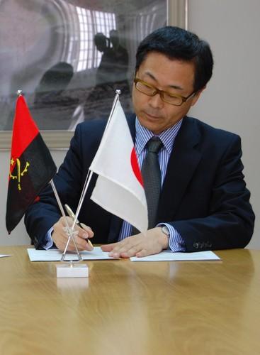 Embaixador do Japão