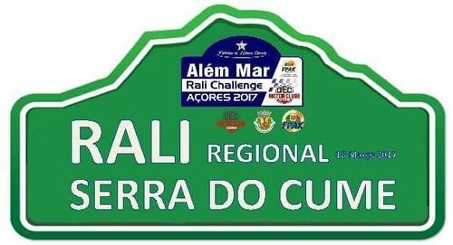 Logo Rali Serra do Cume.jpg
