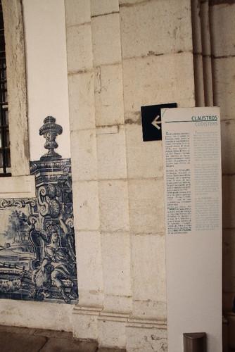 _MG_5148 Igreja de São Vicente de Fora