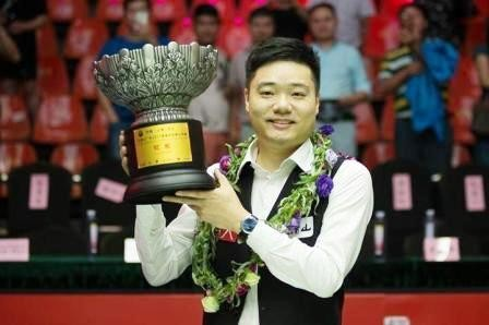 Ding_Junhui_Trophy.jpg