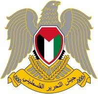 Exército de Libertação da Palestina