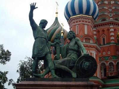 voos baratos para a Rússia - Moscovo