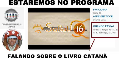 DGAUDIO NO SARAU 16