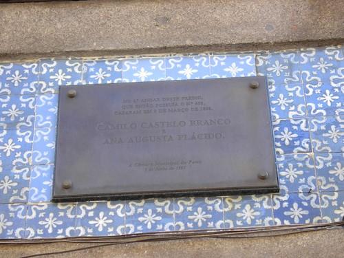 Rua Santa Catarina, Porto - Local do casamento com Ana Placido
