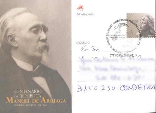 CC Manuel Arriaga