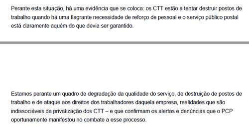 pcp cct 2.png