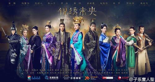Princess Weiyoung 75.jpg