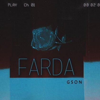 GSON (Wet Bed Gang) X i.M – Farda Download,Baixar mp3