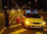 Carro patrulha da PSP