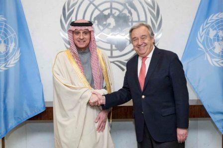 Guterres-Saudi-web-768x511.jpg