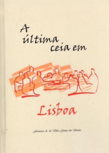 A_ultima_ceia_em_Lisboa_2001.jpg