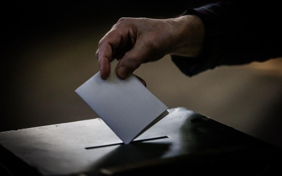 eleições_legislativas_voto_urna_votar.jpg