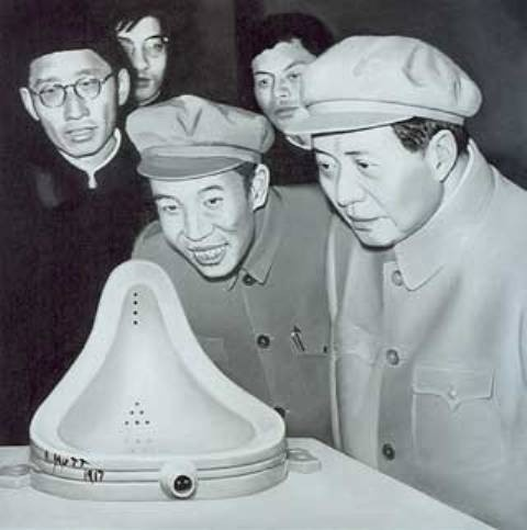 Mao Duchamp.jpg