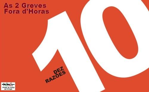 10Razoes-As2GrevesForaDHoras.jpg