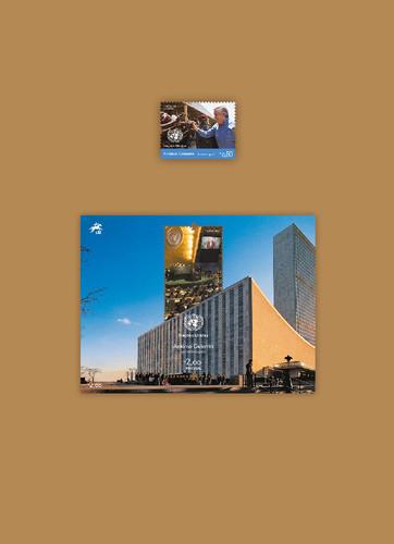 DIV_Antonio-Guterres.jpg