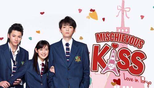 4257_MischievousKissLoveInTokyo_Nowplay_Small_1.jp