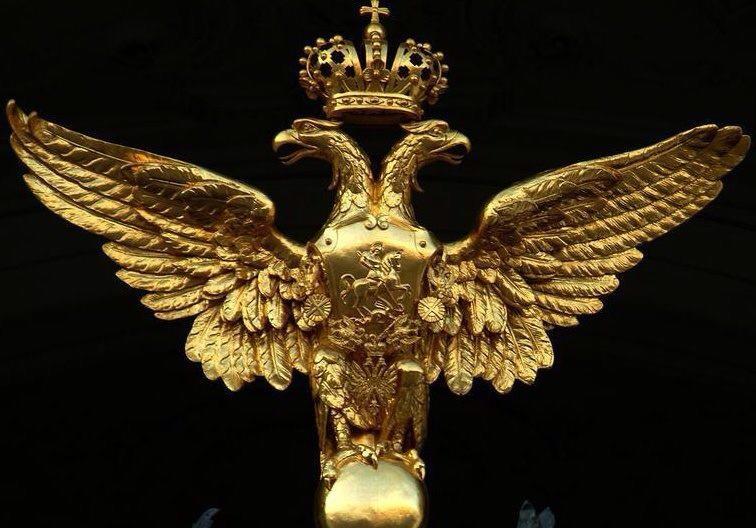 aguia de duas cabeças.jpg