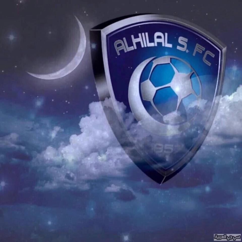 صور-نادي-الهلال-2018-14.jpg