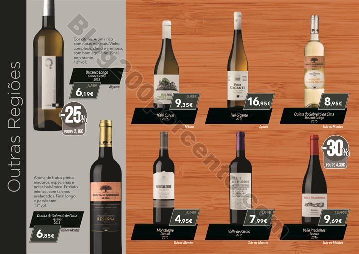 feira do vinho el corte inglés_027.jpg