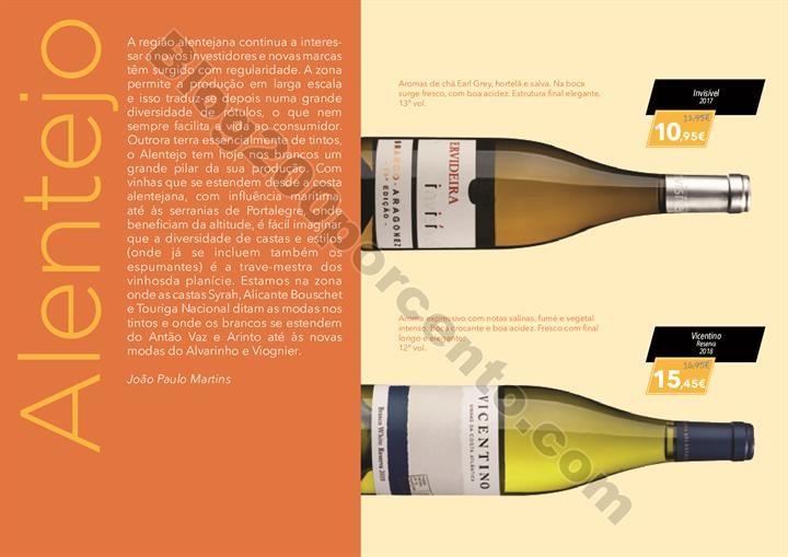 feira do vinho el corte inglés_021.jpg
