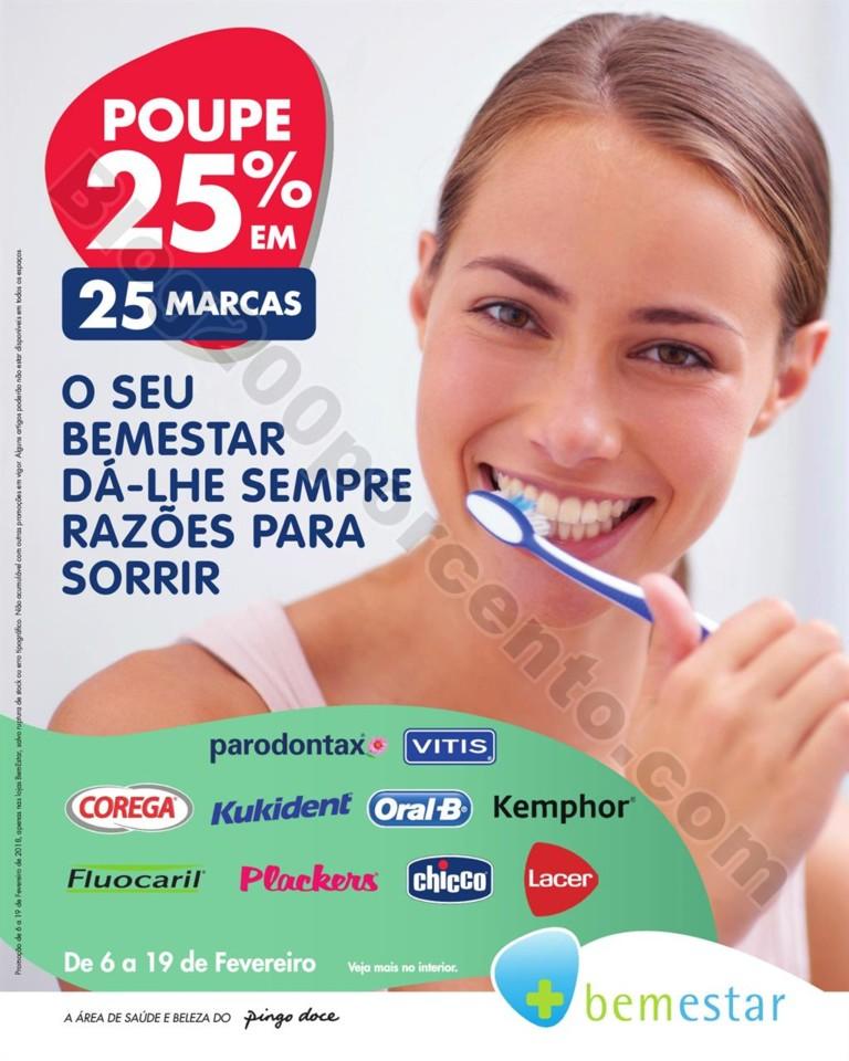 pd h oral p1.jpg