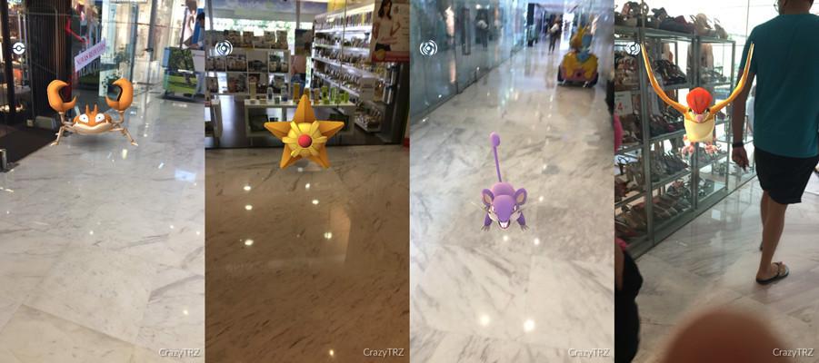pokemonGroup_atrium.jpg