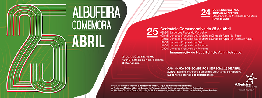 banner_25-abril2017.png