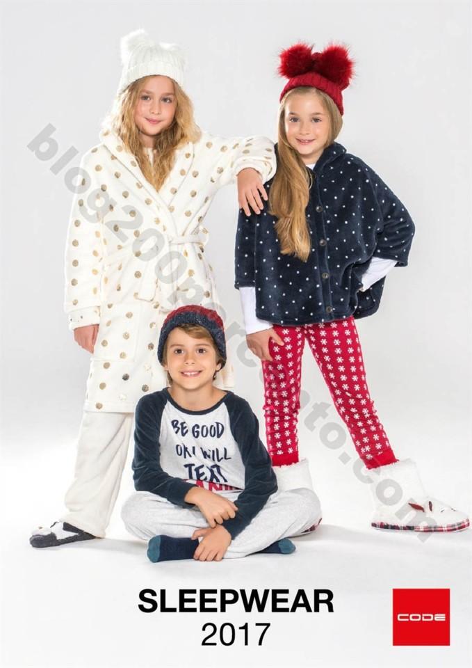 Antevisão Folheto CODE - PINGO DOCE Sleepwear p1.