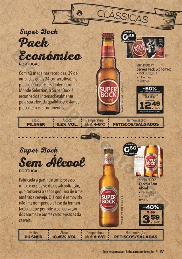 Mercado-da-Cerveja-A-partir-de-03.06-03_036.jpg