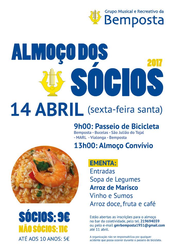 Almoco_Socio_2017-01.jpg