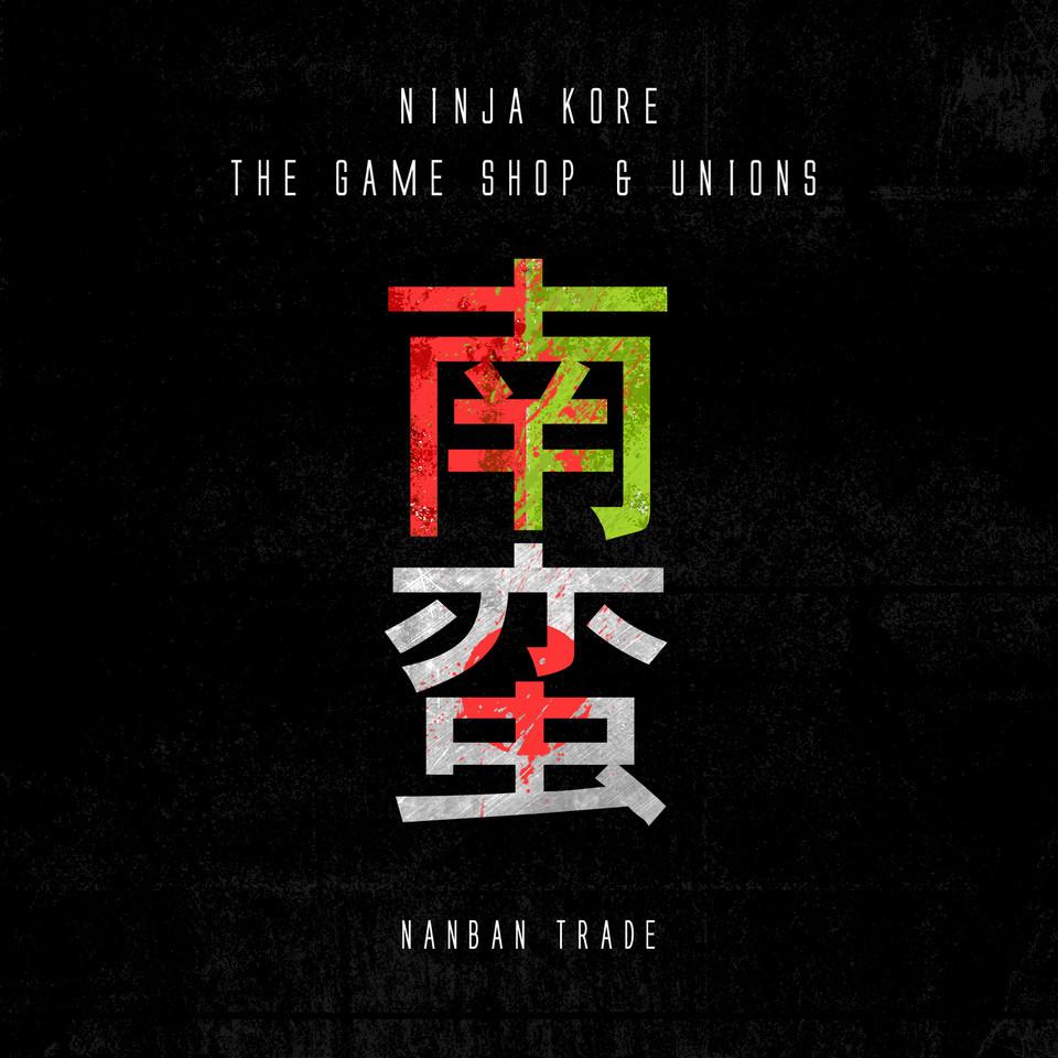 Nanban Trade Cover.jpg