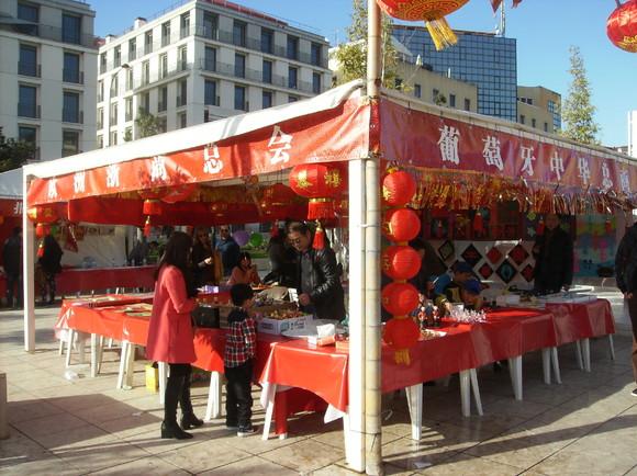 Ano Novo Chinês Lisboa (7)