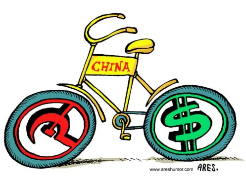 bicicletachina_color