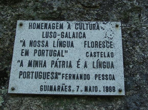 Guimarães (24)