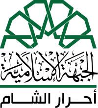 Logo_of_Ahrar_al-Sham.jpg