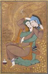 Dois amantes- quadro de Rersa Reza